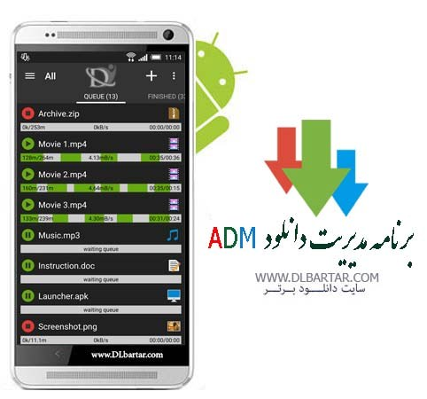 ADM-Download-manager-www.DLbartar.com