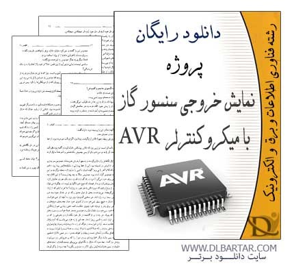 microcontroler-avr
