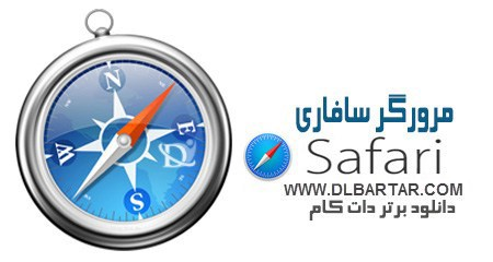 safari-Browser