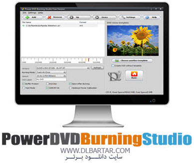 Power-DVD-Burning-Studio