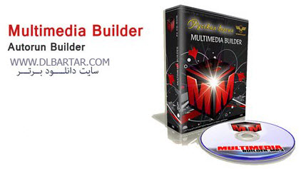 multimedia builder