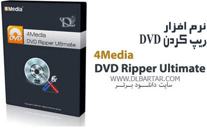 4Media.DVD.Ripper.Ultimate