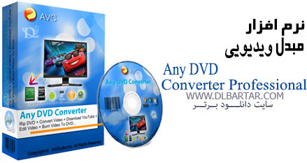 Any.DVD.Converter.Professional