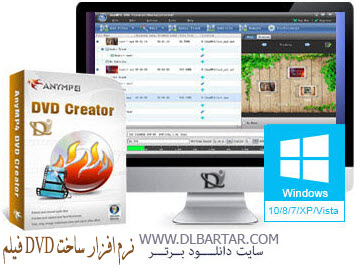 دانلود AnyMP4 DVD Creator 7.2.30 + Portable - برنامه ساخت DVD فیلم