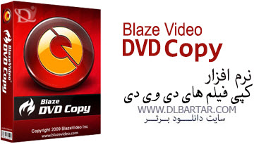 Blaze.video.DVD.Copy