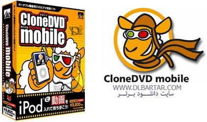 CloneDVD-Mobile-Software