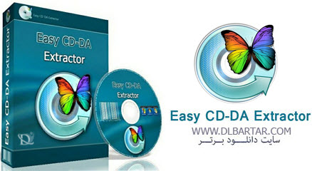Easy.CD.DA.Extractor