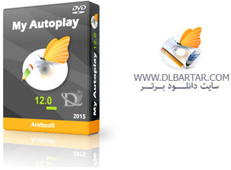 دانلود نرم افزار My Autoplay Professional 12.0 Build 26042015