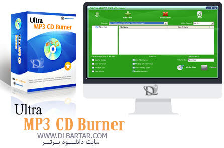 Ultra.MP3.CD.Burner
