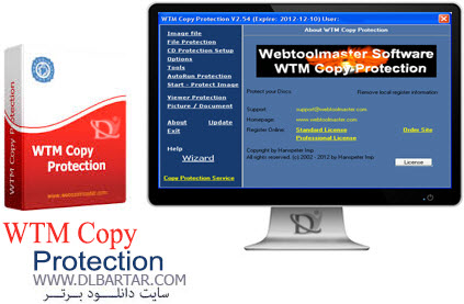 WTM.Copy.Protection
