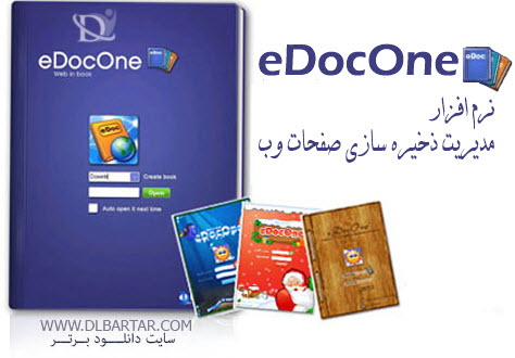 eDocOne-Software