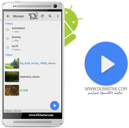 MX player-www.DLbartar
