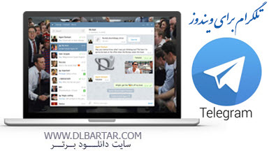Telegram-Pc