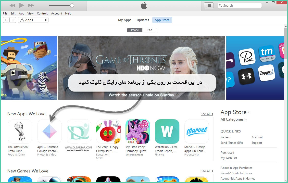 Apple ID 2