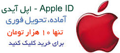 buy-apple-id