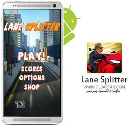 Lane Splitter
