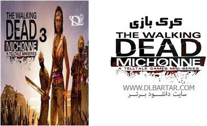 The-Walking-Dead-Michonne-E-3