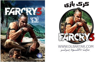 crack-Far-Cry-3