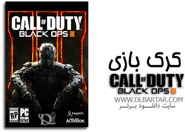 crack_call-of-duty-black-ops-3-cover