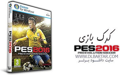 crack_pes2016-cover