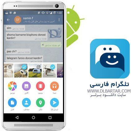telegram-farsi