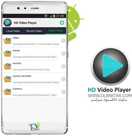 hd_video_player