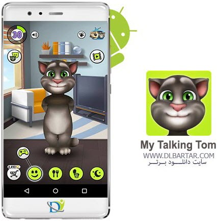my_talking_tom