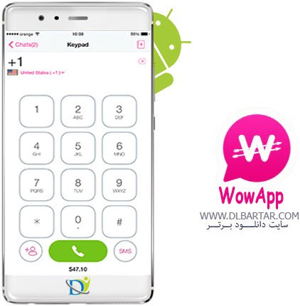 wowapp