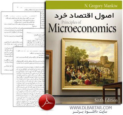 principles_of_microeconomics