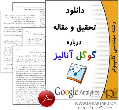 pn-google-analytics