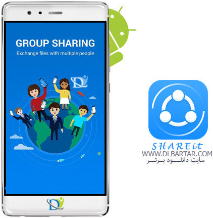دانلود SHAREit 5.1.48 Win/android/ios شریت + نسخه مود شده