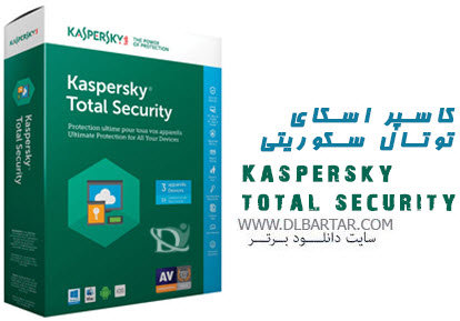 Kaspersky Total Security 17.0.0.611 Build 1709.0 (d) - دانلود نرم افزار کسپرسکی توتال سکیوریتی