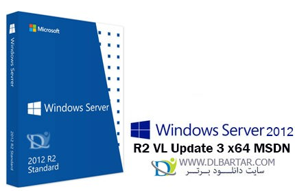 دانلود Windows Server 2012 R2 VL With Update 3 x64 MSDN - ویندوز سرور 2012